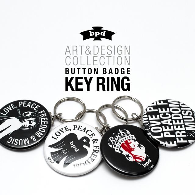 bpd KAAL デザインキーホルダー コレクション