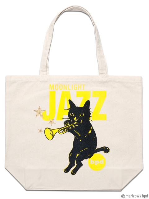 黒猫イラストのトートバッグ 猫雑貨