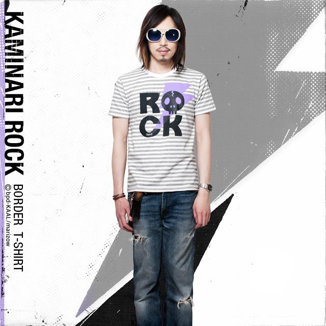 カミナリ ロック ドクロ ボーダーTシャツ モデル写真