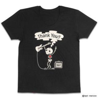 bpd marizow skelton character design t shirt