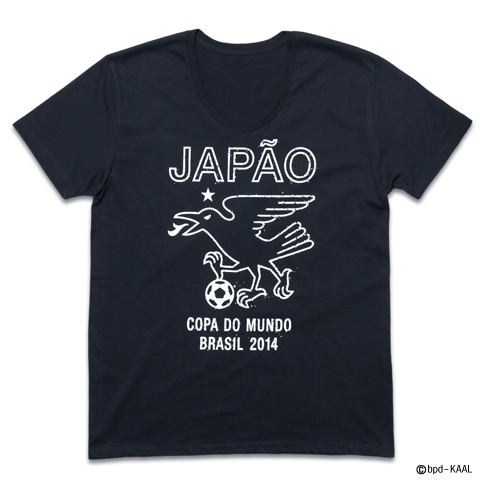 bpd kaal soccer world cup brasil japan tee