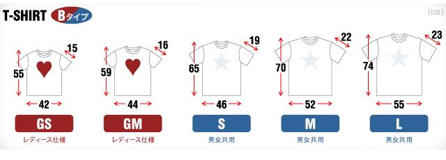 Tシャツ サイズB
