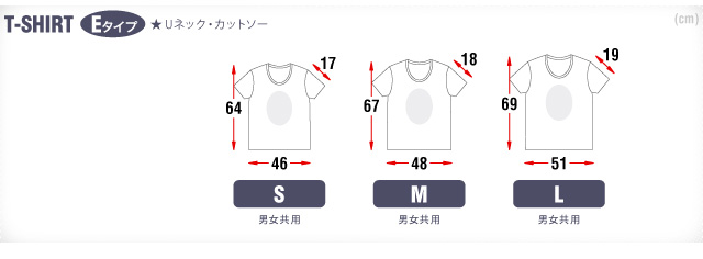 bpd Tシャツ サイズE